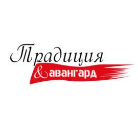 Литературный журнал Традиция & Авангард
